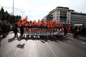 Γενική πανελλαδική απεργία από τη ΓΣΕΕ στις αρχές Δεκεμβρίου