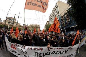 """Απεργία: """"Παραλύει"""" η Αθήνα την Πέμπτη! Πως θα κινηθούν ΗΣΑΠ, Μετρό"""