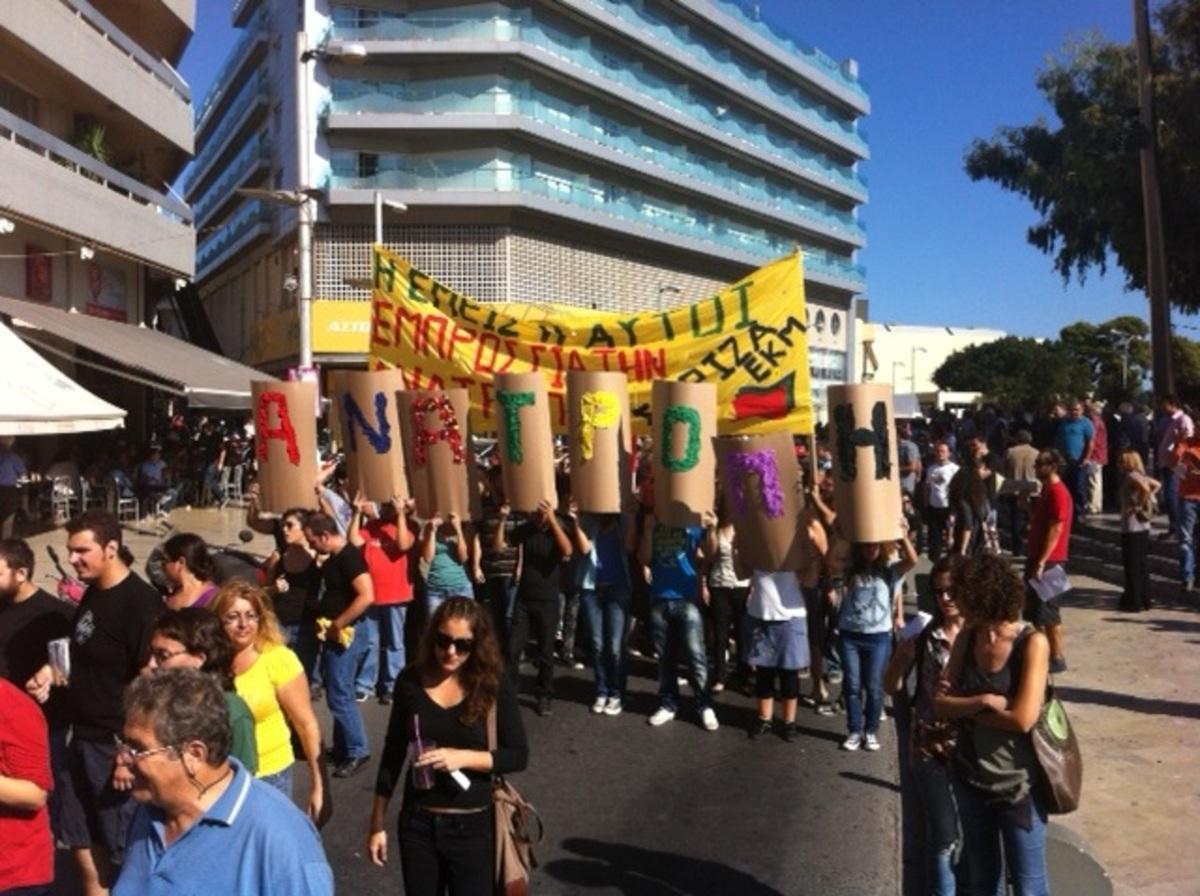 Ηράκλειο: Λαοθάλασσα… απελπισίας για τα νέα μέτρα! | Newsit.gr
