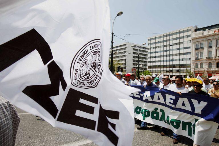 Συλλαλητήριο ΓΣΕΕ-ΑΔΕΔΥ στις 13:00 στην Κλαυθμώνος | Newsit.gr