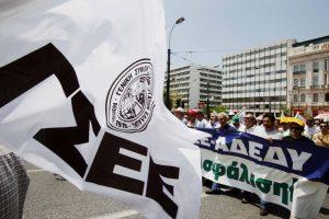 ΓΣΕΕ: 24ωρη απεργία την Τετάρτη 30 Μαΐου