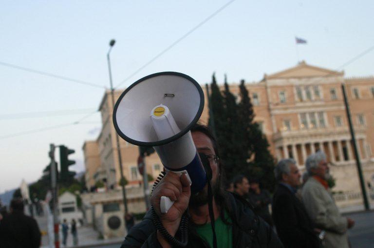 Διήμερο ταλαιπωρίας για την Αθήνα με απεργίες και συγκεντρώσεις | Newsit.gr