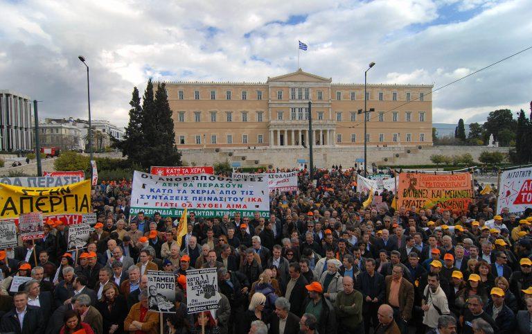 Η απεργία στα διεθνή Μ.Μ.Ε. | Newsit.gr