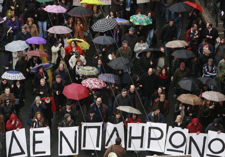Νέα πανελλαδική απεργία στις 24 Φεβρουαρίου   Newsit.gr