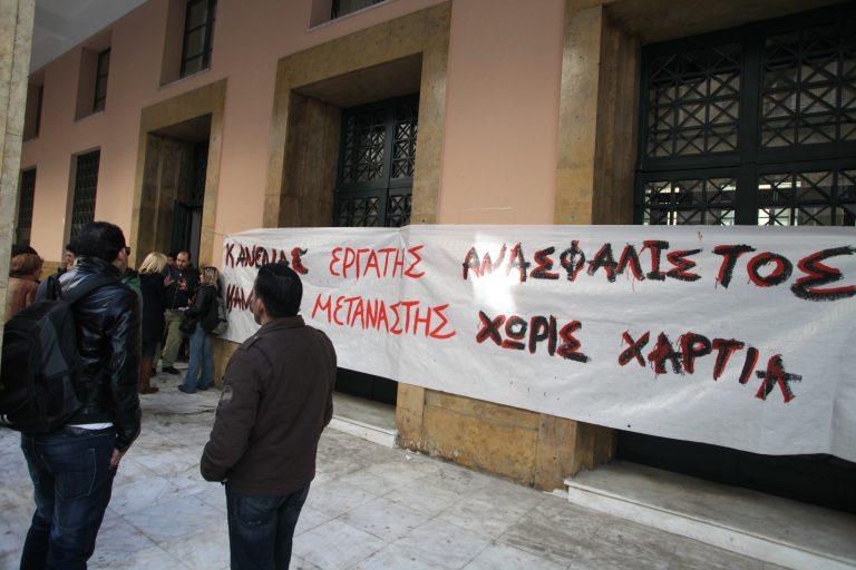 Πάτρα: Πορεία συμπαράστασης στους 300 απεργούς πείνας | Newsit.gr
