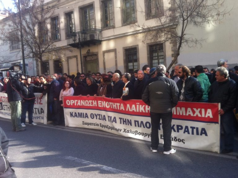 Ναυάγησε η συνάντηση υφυπουργού και εργαζομένων στην Χαλυβουργία   Newsit.gr