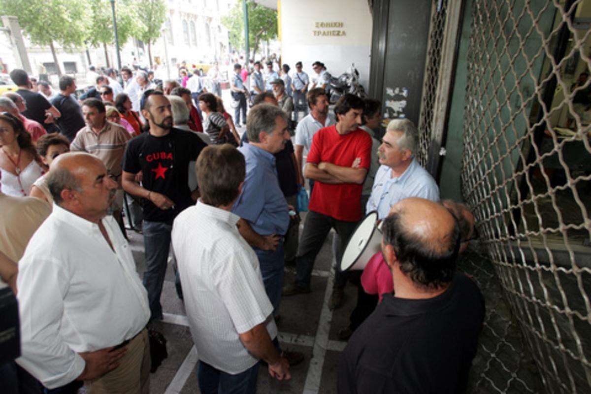 Απολύονται και δεν πληρώνονται | Newsit.gr