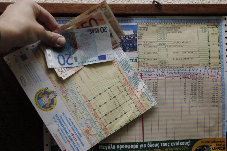 Θα πληρώσουμε αναδρομικά την αύξηση του ΦΠΑ | Newsit.gr