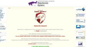 Θεσσαλονίκη: Επίθεση με μήνυμα Τούρκων χάκερς στην ιστοσελίδα της Αποκεντρωμένης Διοίκησης Μακεδονίας Θράκης [pics]