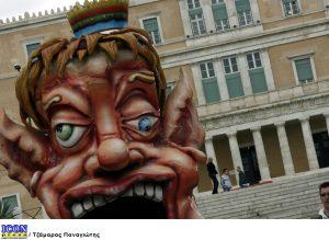 Απόκριες 2016: Οι ιδιαίτερες εκδηλώσεις το Σάββατο στο κέντρο της Αθήνας