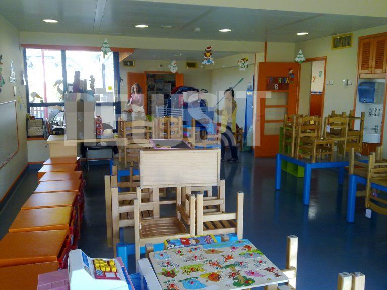 Μικρά παιδιά έπαιζαν με ποντικοφάρμακο σε παιδικό σταθμό | Newsit.gr