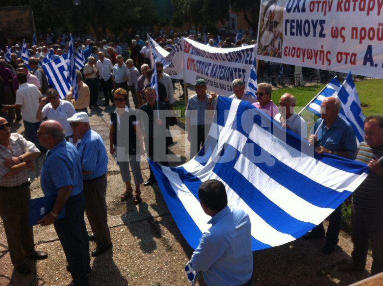 Ανοιχτοί οι δρόμοι στο κέντρο μετά την πορεία των αποστράτων | Newsit.gr