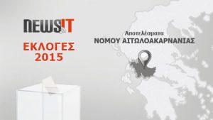 Αποτελέσματα Εκλογών 2015: Νομός Αιτωλοακαρνανίας
