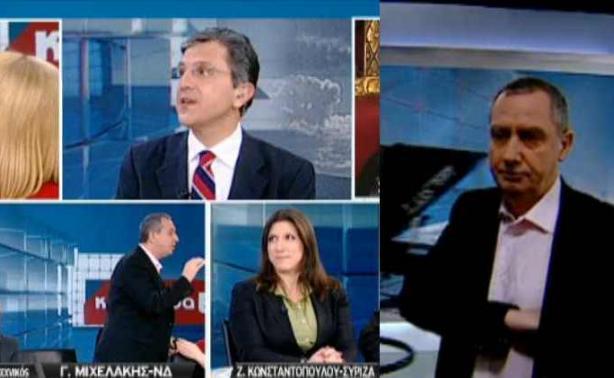 Η Κωνσταντοπούλου εκνεύρισε τον Μιχελάκη και »έφυγε» από τον Αυτιά! | Newsit.gr