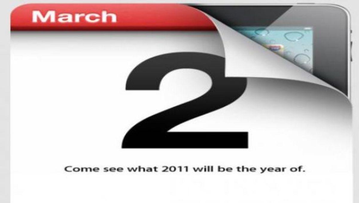 Σήμερα live από το Newsit τα αποκαλυπτήρια του iPad 2! | Newsit.gr
