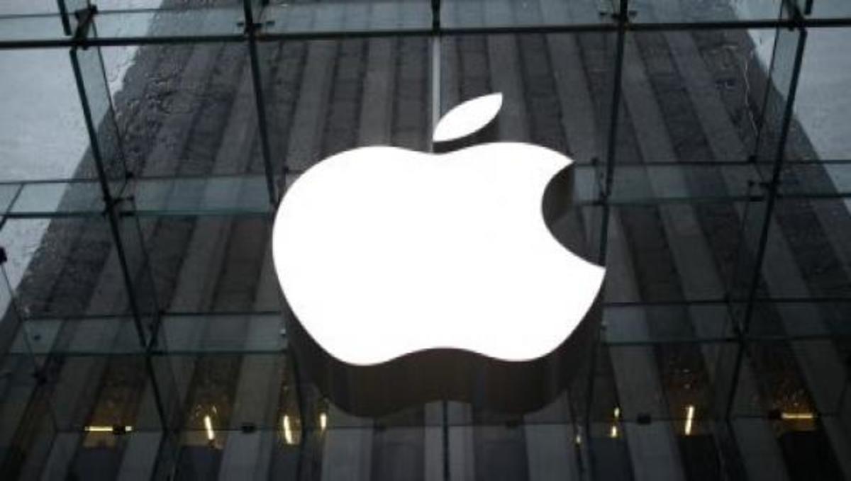 Ρεκόρ πωλήσεων για την Apple! | Newsit.gr