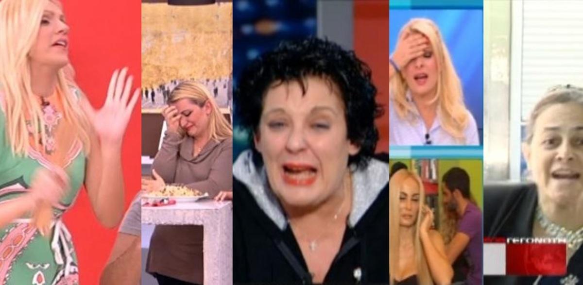 Οι απρόοπτες στιγμές της ελληνικής τηλεόρασης το 2012 – Β΄ μέρος | Newsit.gr