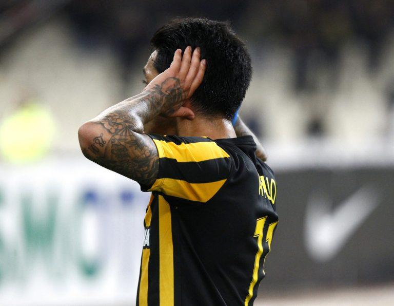 ΑΕΚ: «Τρελαμένος για Κύπελλο ο Αραούχο» | Newsit.gr
