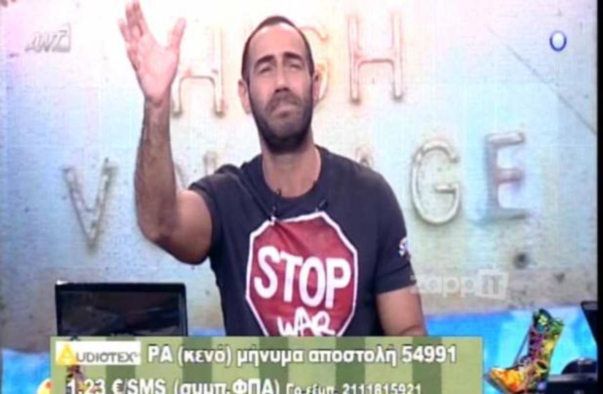 Τα χώνουν άγρια στον προγραμματισμό του ΑΝΤ1 οι Ράδιο Αρβύλα!   Newsit.gr