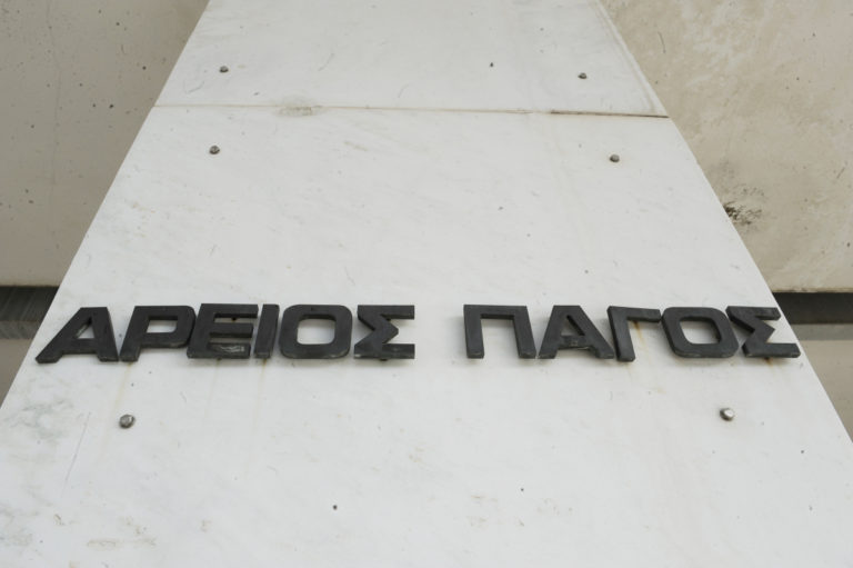 Ο Άρειος Πάγος θα κρίνει αν η πενταετής κάθειρξη θα μετατρέπεται σε χρηματική!   Newsit.gr