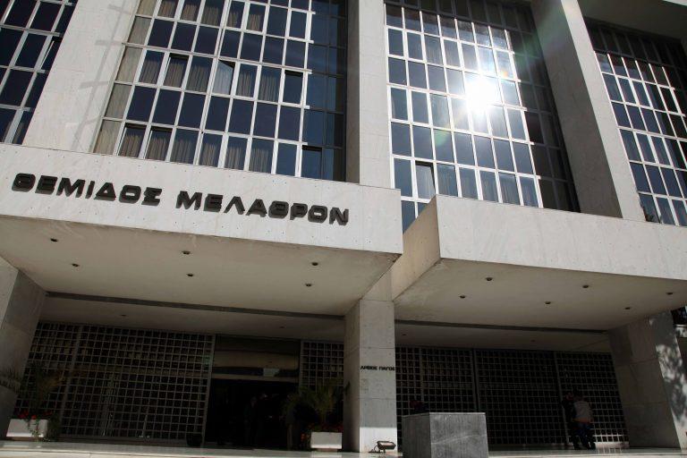 Αποχωρήσεις δικαστών λόγω ορίου ηλικίας | Newsit.gr