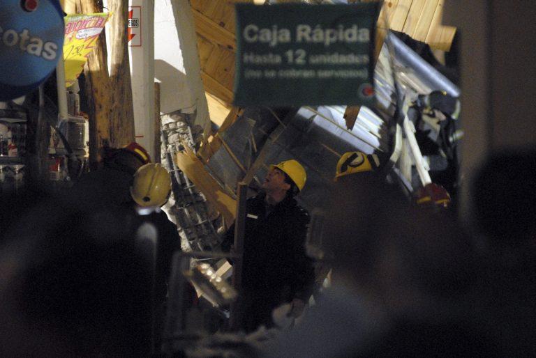 Αργεντινή: Επτά οι νεκροί απο την κατάρρευση οροφής σούπερ μάρκετ | Newsit.gr