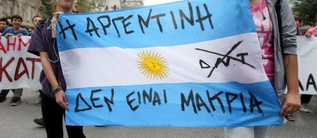 O εφιάλτης της χρεοκοπίας επιστρέφει στην Αργεντινή | Newsit.gr