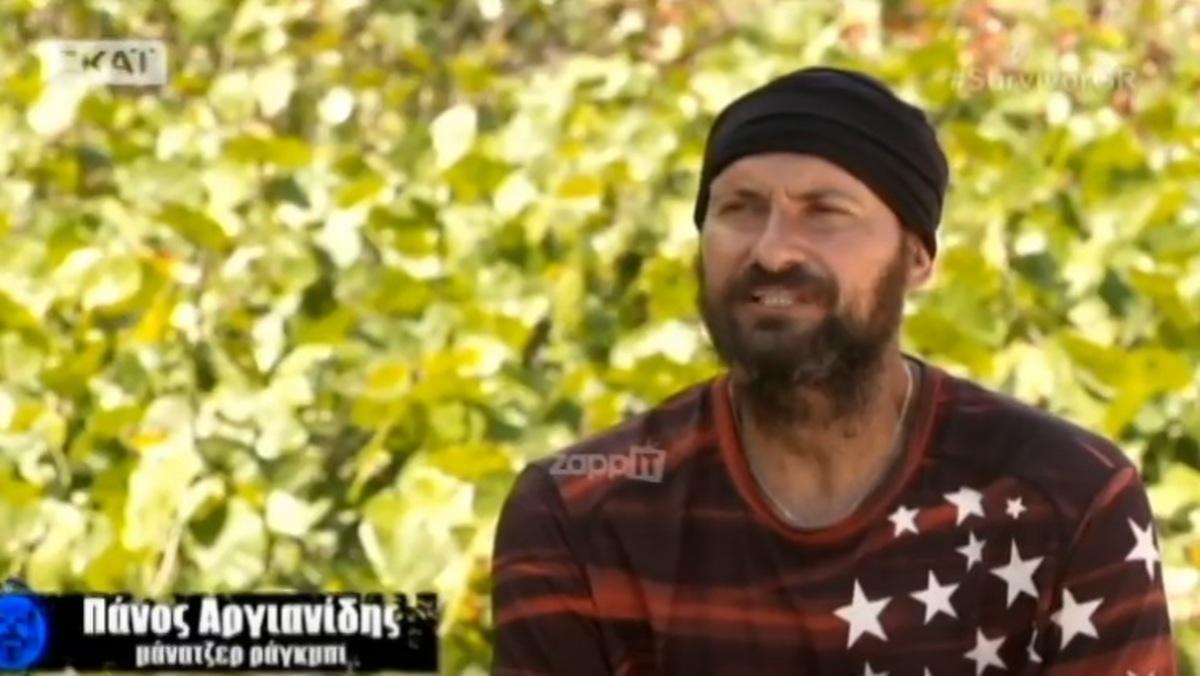 Survivor: Ο Πάνος Αργιανίδης σχολιάζει την αποχώρηση της Ελένης Δάρρα | Newsit.gr