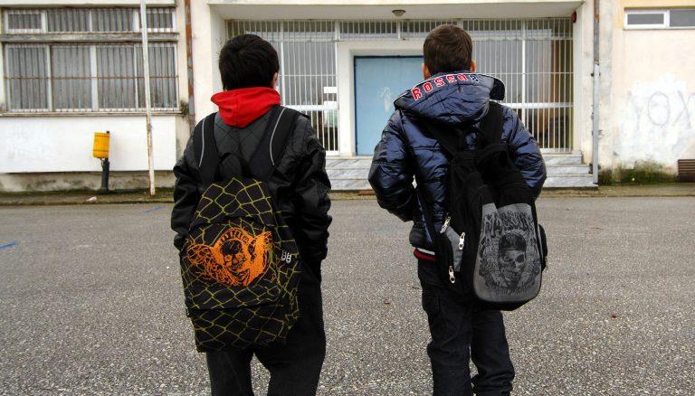 Αργολίδα: Ανήλικοι πουλούσαν ναρκωτικά σε συμμαθητές τους! | Newsit.gr