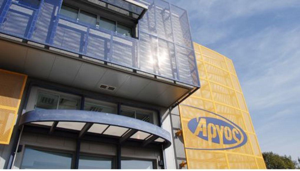 Πάνω από 200.000 ευρώ η λεία στο Πρακτορείο Άργος | Newsit.gr