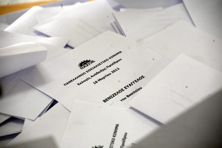 Ικανοποιητική η προσέλευση των εκλογέων και στην Πελοπόννησο | Newsit.gr