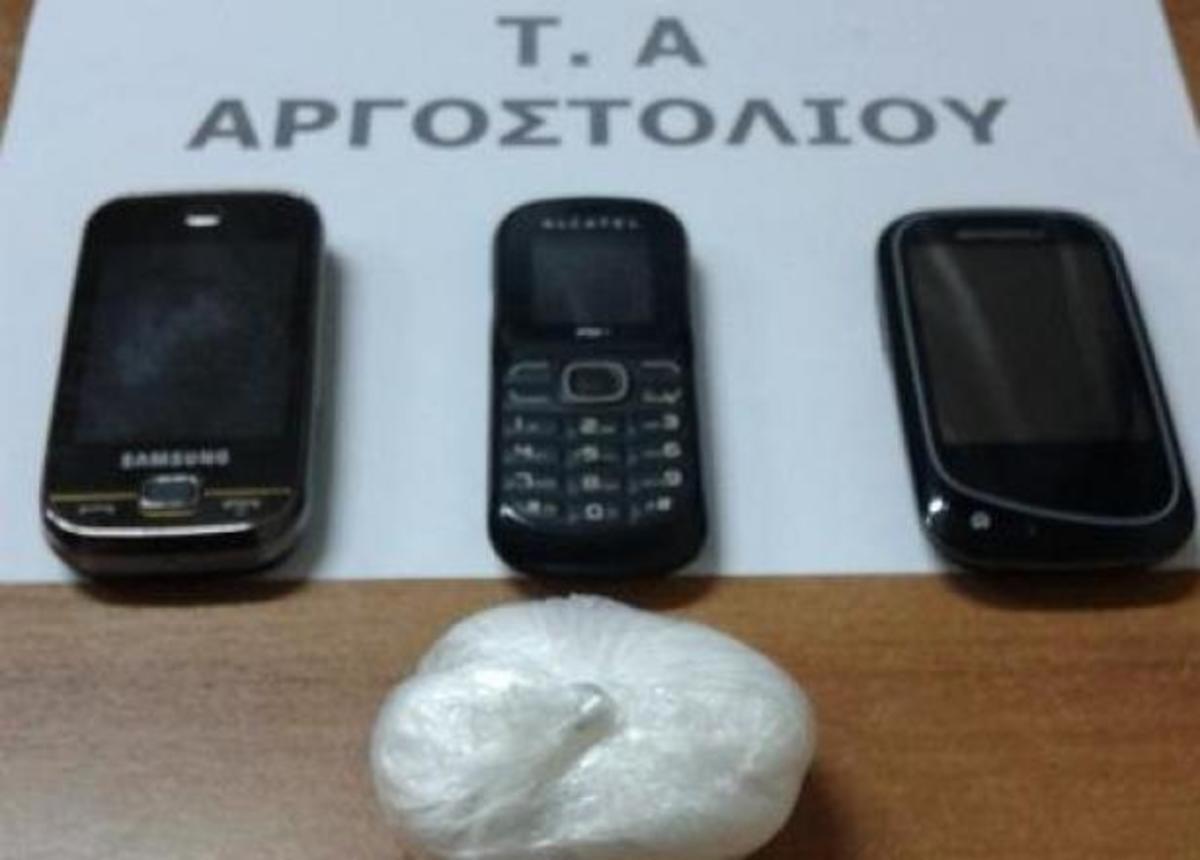 Κεφαλλονιά: Χειροπέδες σε δύο Αλβανούς εμπόρους κοκαΐνης | Newsit.gr