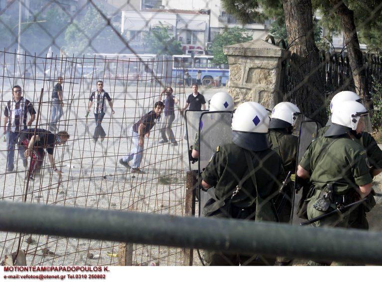 Συνελήφθησαν 2 οπαδοί του ΠΑΟΚ για τον ξυλοδαρμό 17χρονου   Newsit.gr