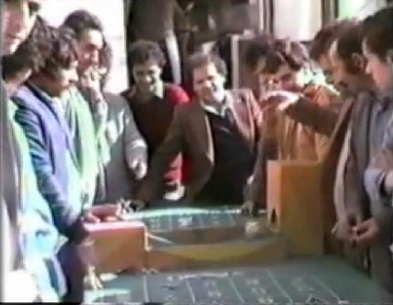Ηράκλειο: Το Αρκαλοχώρι… μιας άλλης εποχής – Δείτε το βίντεο!   Newsit.gr