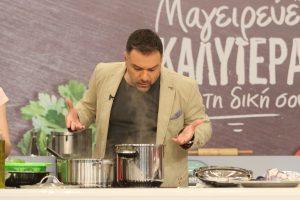 Γρηγόρης Αρναούτογλου στο Newsit: «Η σχέση μου με τη μαγειρική είναι τραγική!»