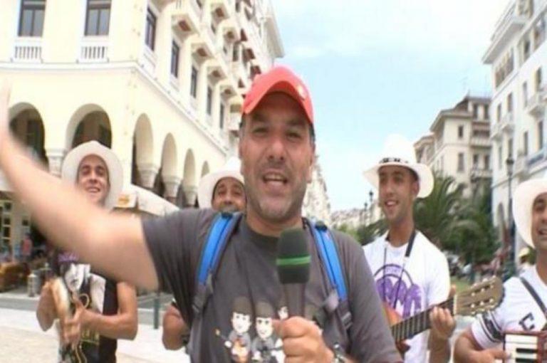 Αποκλειστικό: Ο Αρναούτογλου χτύπησε… κόκκινο!   Newsit.gr