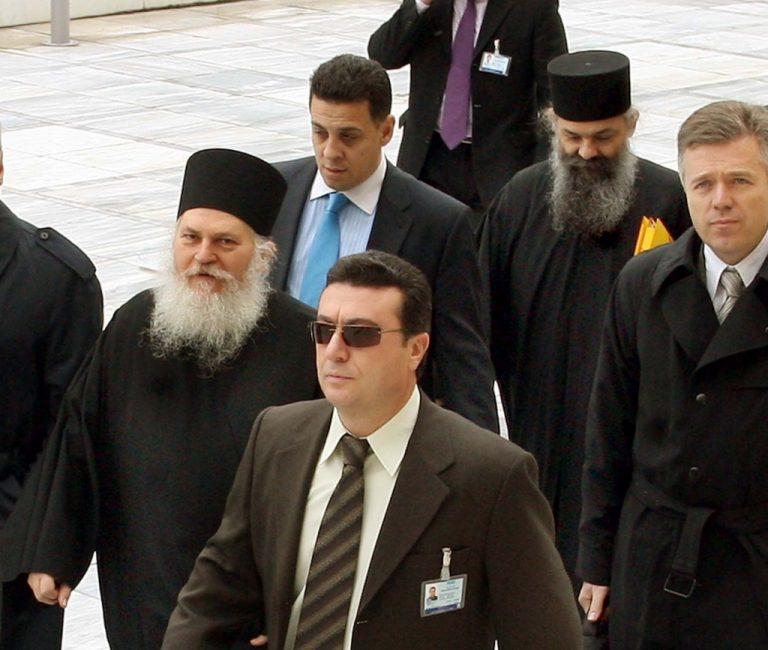 Εφραίμ και Αρσένιος σήμερα στην εξεταστική   Newsit.gr