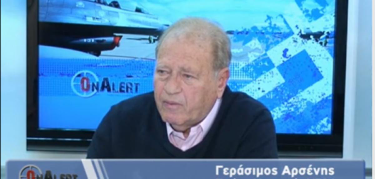 Βόμβες Αρσένη στο onalert: «Επαναχάραξη συνόρων, διάλυση των εθνικών στρατών» | Newsit.gr