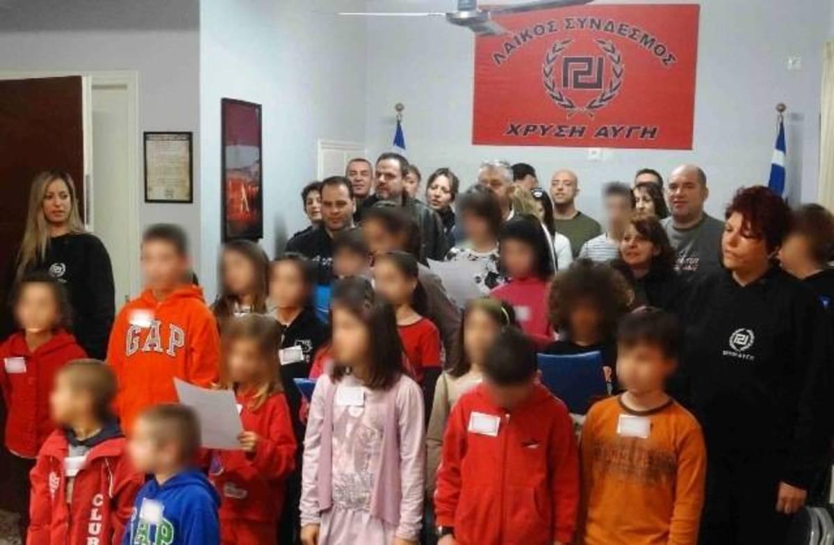 Οργή και καταδίκη για τα σχολεία μίσους της Χρυσής Αυγής | Newsit.gr
