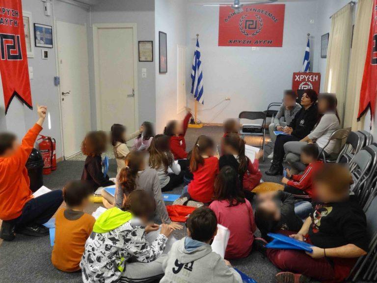 Η «κατήχηση» της Χρυσής Αυγής ξεκινάει από την ηλικία των 6 ετών!   Newsit.gr