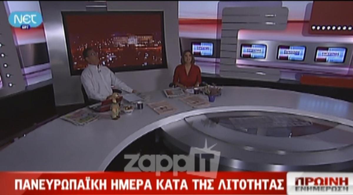 Αρβανίτης – Κατσίμη επέστρεψαν στην εκπομπή! Έναρξη στα σκοτάδια!   Newsit.gr