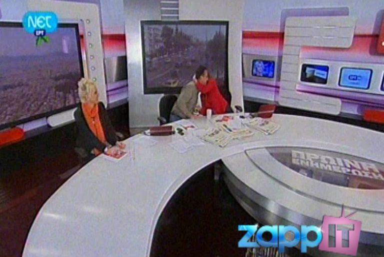 Ο συγκινητικός αποχαιρετισμός του Κώστα Αρβανίτη στους τηλεθεατές!   Newsit.gr