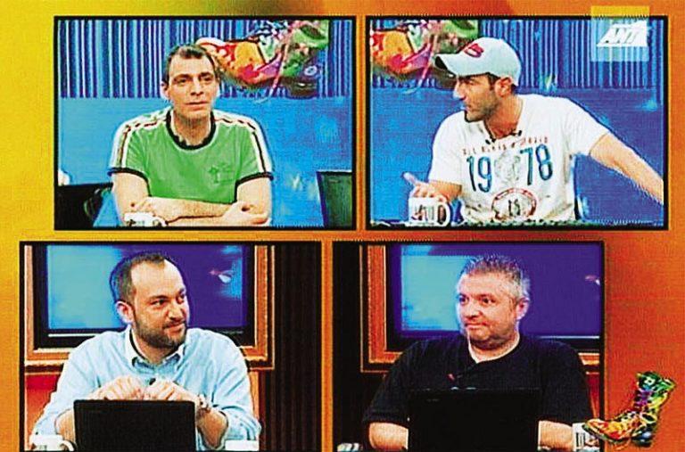 Τι γίνεται με τους «Ράδιο αρβύλες»; | Newsit.gr