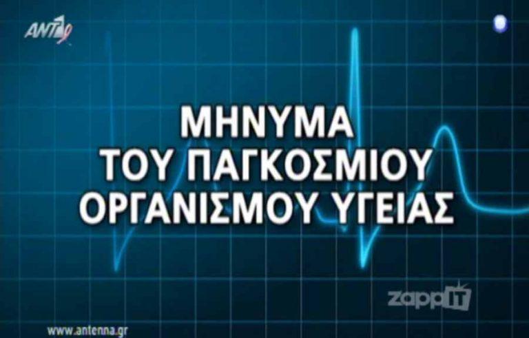 Δείτε το τρέιλερ των Ράδιο Αρβύλα – Σατιρίζουν ακόμα και τον Γιάννη Λάτσιο! | Newsit.gr