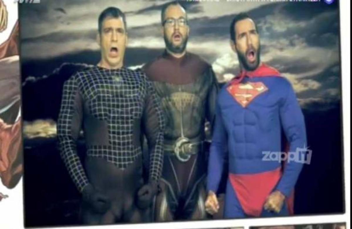 Οι σούπερ ήρωες επέστρεψαν..! Δείτε βίντεο με την πρεμιέρα της εκπομπής «Ράδιο Αρβύλα»   Newsit.gr