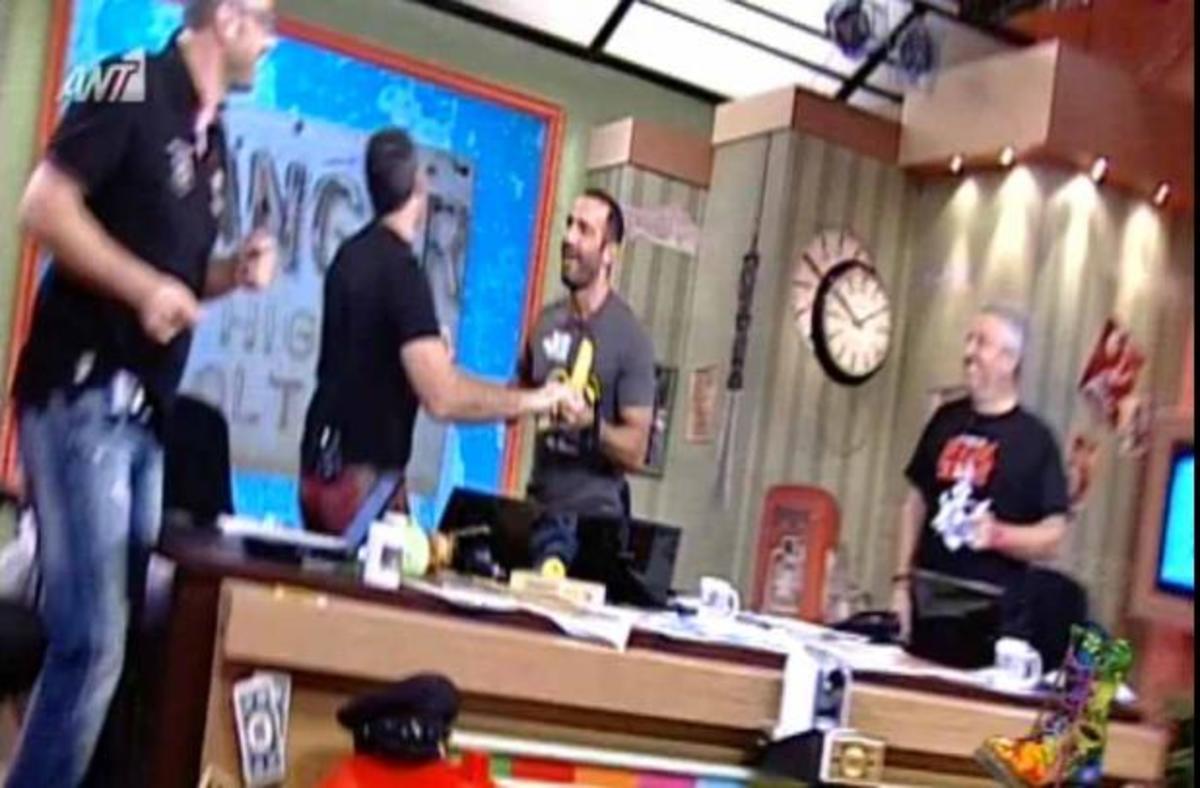 Οι  «Ράδιο Αρβύλα» χορεύουν ο » Βαγγέλης τσιου» | Newsit.gr