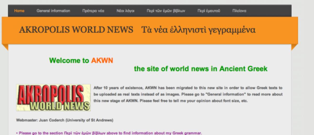 Ένας Καταλανός γράφει τις ειδήσεις στα Αρχαία Ελληνικά!   Newsit.gr