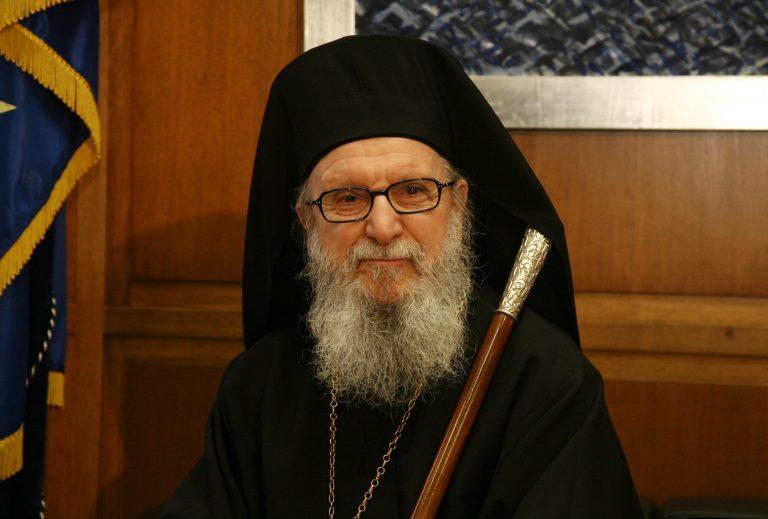 Μήνυμα του Αρχιεπισκόπου Αμερικής για το νέο έτος | Newsit.gr