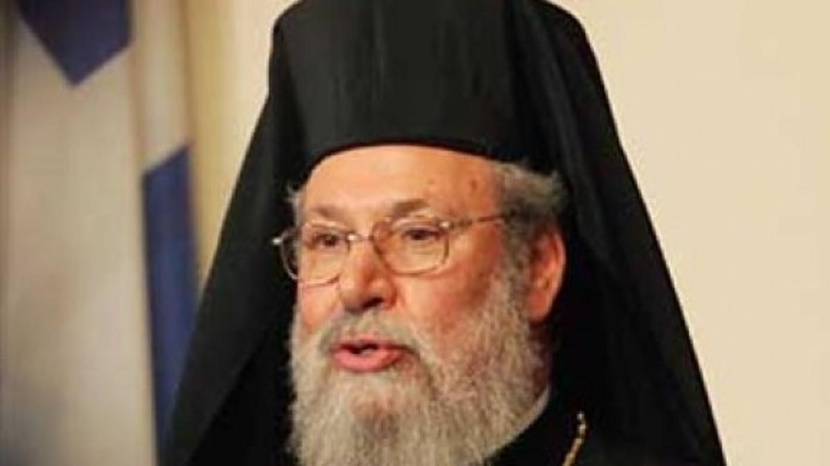 Αρχιεπίσκοπος: μόνο εάν συμφέρει εθνικά στην Κύπρο, να περάσει το φυσικό αέριο από την Τουρκία | Newsit.gr