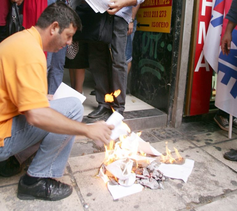 Θεσσαλονίκη: Έβαλαν φωτιά στις έκτακτες εισφορές – Δείτε φωτό! | Newsit.gr